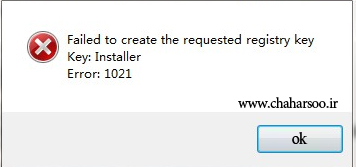 VMWare-Workstation-Failed-to-create-the-requested-registry-key-
